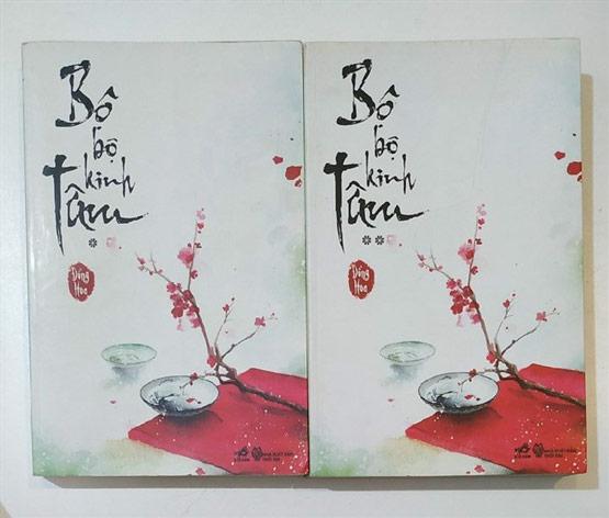 Tiểu thuyết Bộ bộ kinh tâm - Đồng Hoa