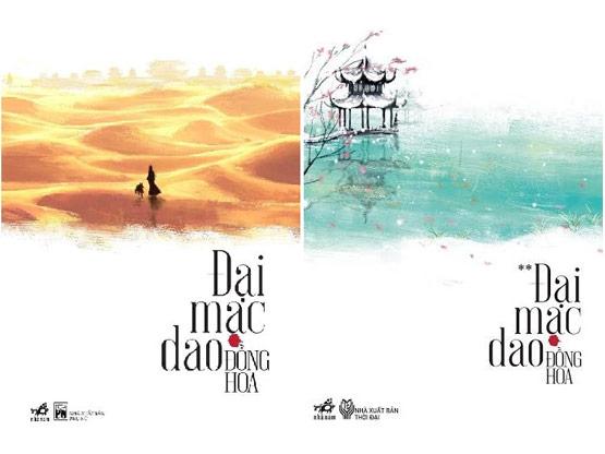 Tiểu thuyết Đại Mạc Dao - Đồng Hoa