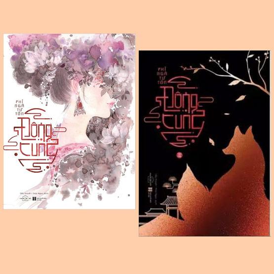 Tiểu thuyết Đông Cung - Phỉ Ngã Tư Tồn